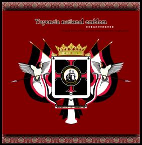 幽燕盾徽(完整版)
