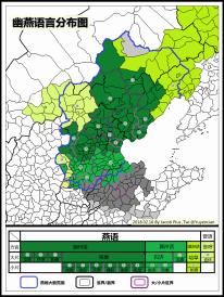 燕语分布图