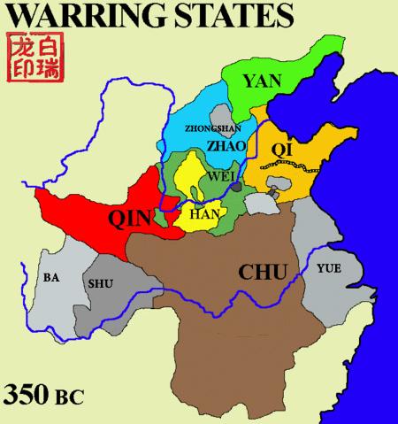 350BC-Warring-States