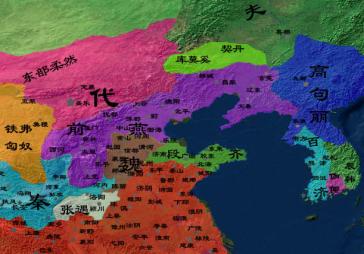 352年前燕