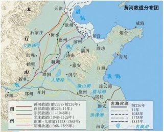 黄河故道分布图