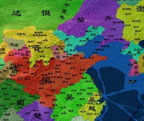908年五代十国