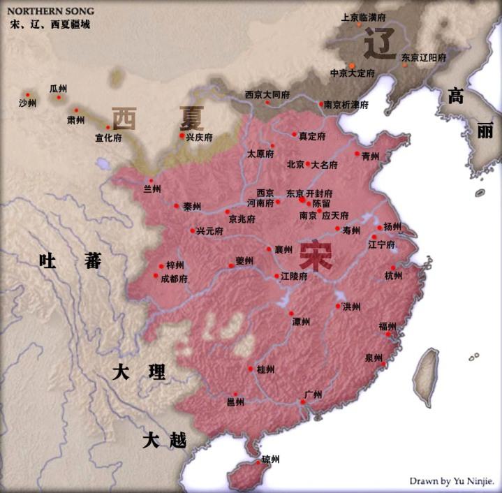 China_Song_Dynasty