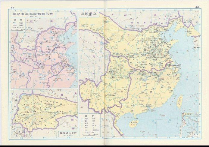 东汉末年军阀割据形势、三国鼎立、魏西域长史府
