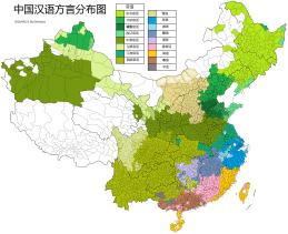 中国汉语方言分布图