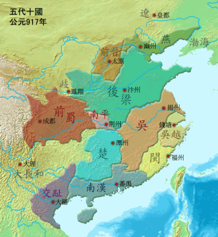 五代十国Imperial_Dynasties_in_China_917_CE_(Chinese)