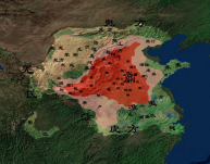 殷商前1250年-前1192年