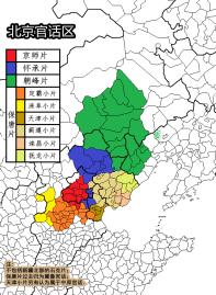 北京官话区分布图