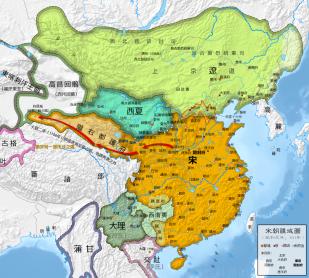 北宋疆域图(繁)