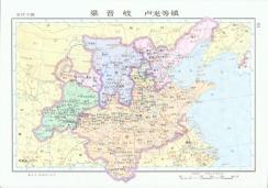 梁 晋 岐 卢龙等镇 (五代十国)