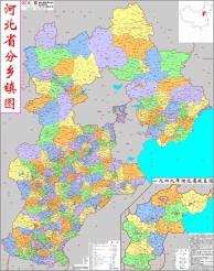 沦陷共匪后的河北省