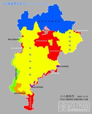 河北省边界变化