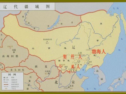 渤海人 契 丹 人 奚 人 汉 人
