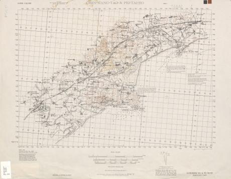 1908年永平府临榆县(秦皇岛)