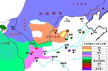 西晉時期北方各族分布圖