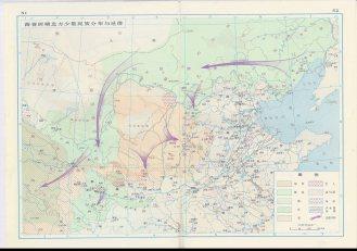 西晋时期北方少数民族分布与迁徙地图