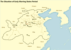 Early_Warring_States_Period