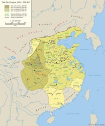 the_qin_empire__350-206_bc