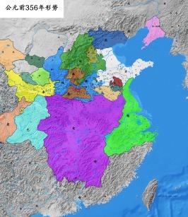 Warring_States_356BC_map_Buhalin