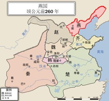 燕国地图260BC