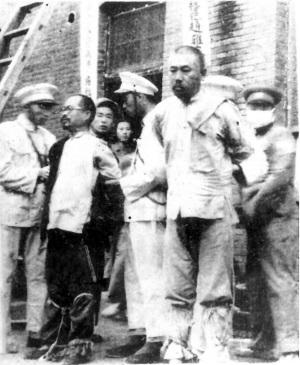 吴雅阁与赵雅各神父被捕