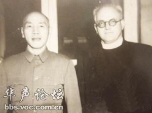 雷震远神父与蒋介石
