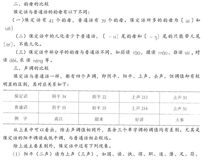 QQ截图20170415013959