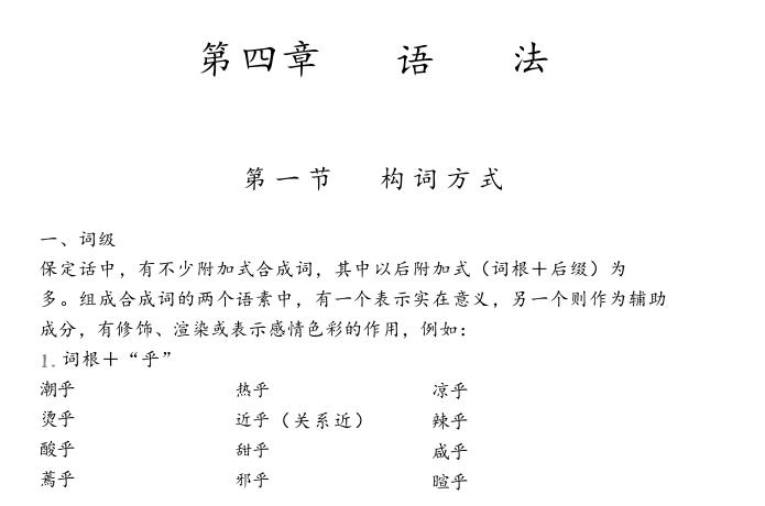 QQ截图20170415020603
