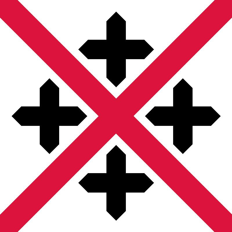 幽燕陆军旗