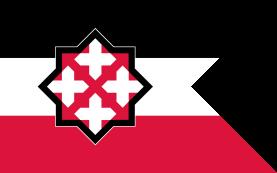 幽燕政府与民用船旗