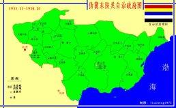 冀东自治政府