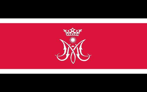 幽燕旗第三版-血旗