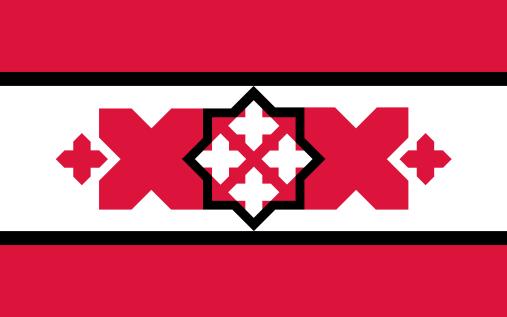 十字徽旗初版