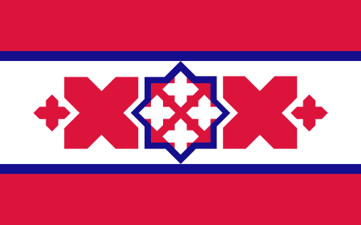 十字徽旗蓝框版