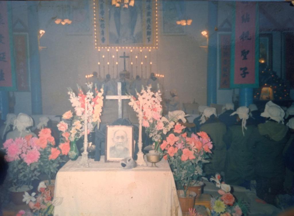 朱友三主教葬礼,安庄1988.12