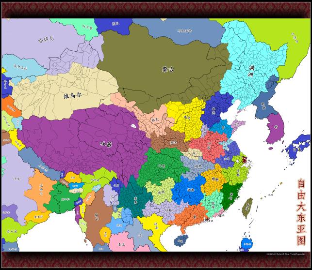 中国解体图-1