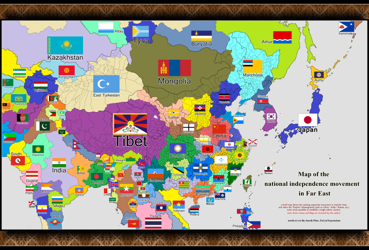 Map of the national independence movement in Far East