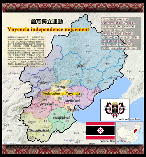Yuyencia independence movement-poster-02
