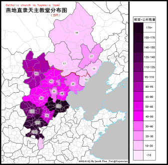 燕地直隶天主教堂分布图-当代 (市域)