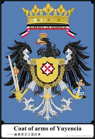 幽燕黑鹰盾徽(蓝底)