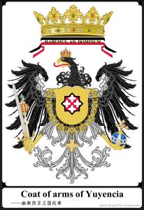 幽燕黑鹰盾徽