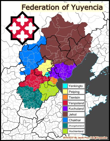 Federation of Yuyencia (2)