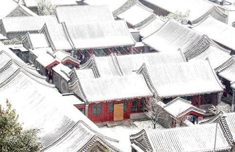 雪后燕京四合院