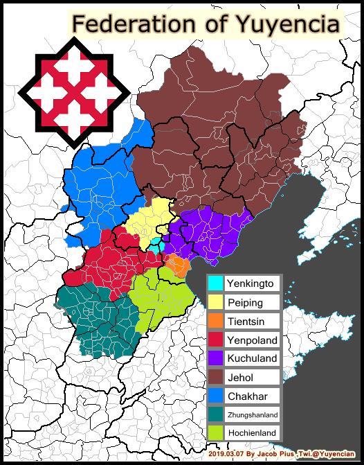 Federation of Yuyencia
