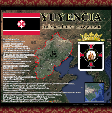 Yuyencia independence movement-poster-03