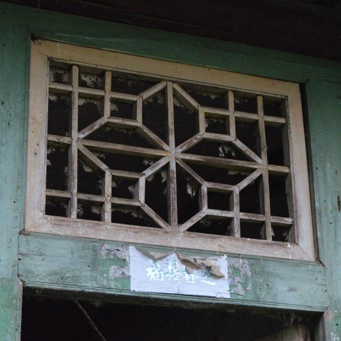 十字花窗棂-涿州小柳民居