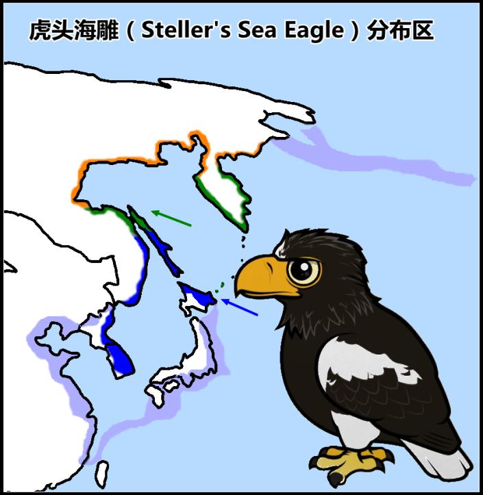 Haliaeetus_pelagicus_distr