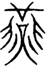 yan34 (2)