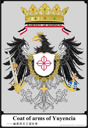 coat-of-arms-of-yuyencia